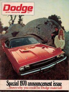 dodge-challenger-1970-192